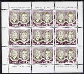 Yugoslavia 1978 Filpovic & Dragovic (socialist leaders) sheetlet containing block of 9 unmounted mint, SG 1820