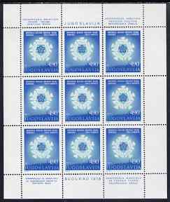 Yugoslavia 1978 Conference of Foreign Ministers sheetlet containing block of 9 unmounted mint, SG 1834