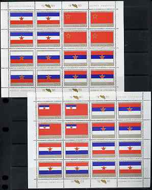 Yugoslavia 1980 Flags of Yugolslav Republics set of 8 in blocks of 4 contained in 2 sheetlets of 16, unmounted mint SG 1956-63