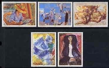 Yugoslavia 1980 Paintings  set of 5 unmounted mint, SG 1964-68