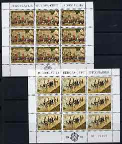 Yugoslavia 1981 Europa (Paintings by  Arsenovic) set of 2 each in sheetlets of 9 unmounted mint, SG 1978-79