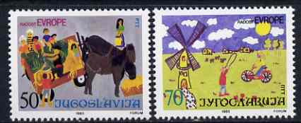 Yugoslavia 1985 17th Joy of Europe (Children's Paintings) set of 2 unmounted mint, SG 2240-41