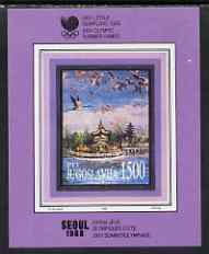 Yugoslavia 1988 Seoul Olympic Games imperf m/sheet unmounted mint, SG MS 2441