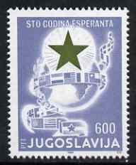 Yugoslavia 1988 Centenary of Esperanto language unmounted mint, SG 2468