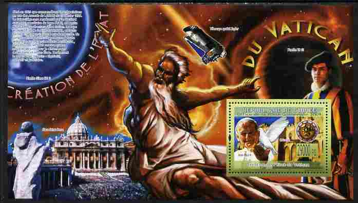 Guinea - Conakry 2009 Creation of the Vatican State perf souvenir sheet unmounted mint