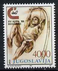 Yugoslavia 1989 Athletic Clubs Championships unmounted mint SG 2533