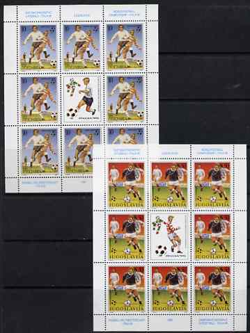 Yugoslavia 1990 Football World Cup set of 2 each in sheetlets of 8 values plus label unmounted mint, SG 2614-15