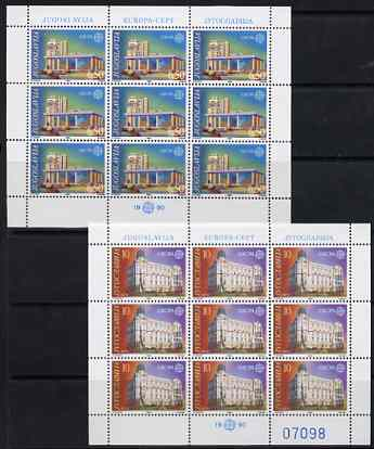 Yugoslavia 1990 Europa (Post Offfice Buildings) set of 2 each in sheetlets of 9 unmounted mint, SG 2616-17