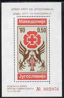 Yugoslavia 1990 Obligatory Tax - Anti-TB Week unmounted mint perf m/sheet containing larger version of SG 2653 (numbered from a limited edition)