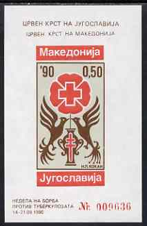 Yugoslavia 1990 Obligatory Tax - Anti-TB Week unmounted mint imperf m/sheet containing larger version of SG 2653 (numbered from a limited edition), stamps on , stamps on  stamps on red cross, stamps on tb, stamps on diseases