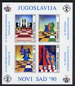 Yugoslavia 1990 29th Chess Olympiad imperf m/sheet containing set of 4 unmounted mint, SG MS 2665