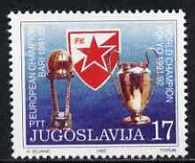Yugoslavia 1991 Red Star Football Champions unmounted mint, SG 2764