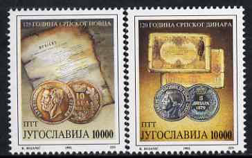 Yugoslavia 1993 Coin Anniversaries set of 2 unmounted mint, SG 2849-50