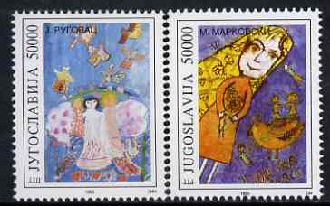 Yugoslavia 1993 Children for Peace (Paintings) set of 2 unmounted mint, SG 2855-56