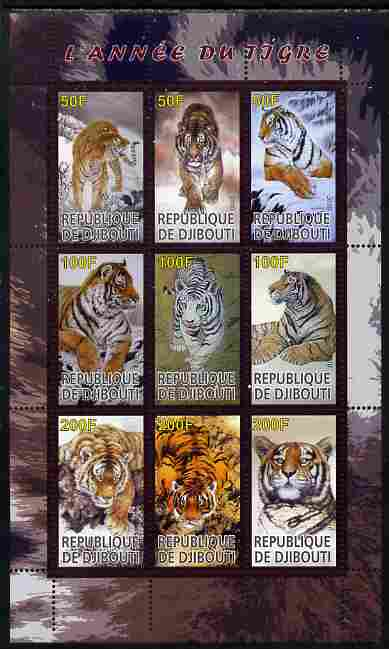 Djibouti 2010 Chinese New Year - Year of the Tiger perf sheetlet containing 9 values unmounted mint