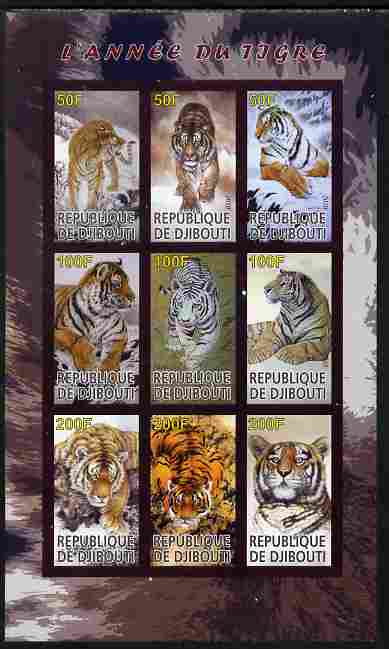 Djibouti 2010 Chinese New Year - Year of the Tiger imperf sheetlet containing 9 values unmounted mint