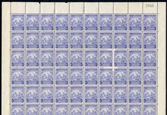 Barbados 1938-47 Badge of Colony 2.5d ultramarine complete sheet of 120 incl