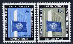 United Nations (NY) 1962 Dag Hammarskj�ld (UN Secretary-General) set of 2 unmounted mint, SG 112-13