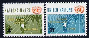 United Nations (NY) 1962 UN Congo Operation set of 2 unmounted mint, SG 114-15