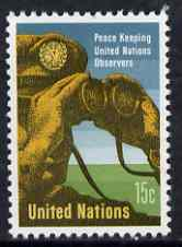United Nations (NY) 1966 UN Military Observers unmounted mint, SG 160*
