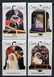 St Lucia 1986 Royal Wedding (Andrew & Fergie) (2nd series) imperf set of 4 from limited printing, as SG 897-900 unmounted mint
