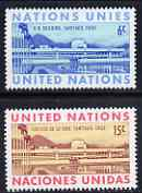 United Nations (NY) 1969 UN Building, Chile set of 2 unmounted mint, SG 195-96*