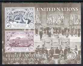 United Nations (NY) 1995 50th Anniversary of UN (2nd issue) m/sheet unmounted mint, SG MS 675