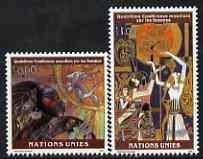 United Nations (Geneva) 1995 World Conference on Women set of 2 unmounted mint, SG G273-74