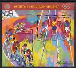 United Nations (Geneva) 1996 Sport and the Environment m/sheet unmounted mint, SG MS G301