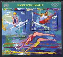 United Nations (Vienna) 1996 Sport and the Environment m/sheet unmounted mint, SG MS V216