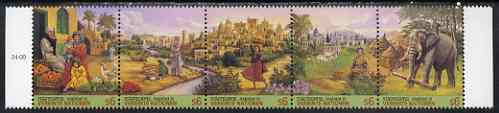 United Nations (Vienna) 1996 'Habitat II' Conf on Human Settlements strip of 5 unmounted mint, SG V209a