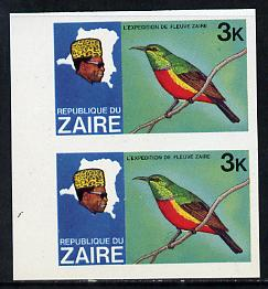 Zaire 1979 River Expedition 3k Sunbird imperf pair unmounted mint (as SG 953), stamps on birds