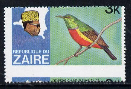 Zaire 1979 River Expedition 3k Sunbird with horiz perfs dropped 5mm unmounted mint, as SG 953