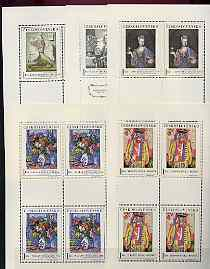Czechoslovakia 1966 Art (1st issue) set of 5 each in unmounted mint sheetlets of 4, SG 1619-23, stamps on arts, stamps on owls, stamps on hunting, stamps on still life