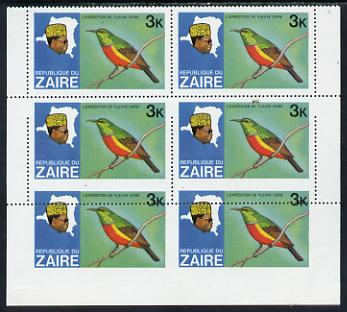 Zaire 1979 River Expedition 3k Sunbird block of 6, perf comb misplaced making 2 stamps 5mm larger and lower 2 stamps imperf on 3 sides unmounted mint (as SG 953)
