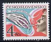 Czechoslovakia 1981 Anti Smoking Campaign unmounted mint, SG 2598