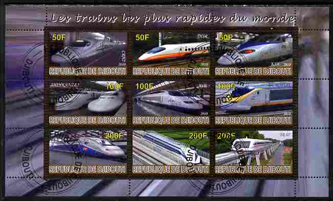 Djibouti 2010 Worlds Fastest Trains perf sheetlet containing 9 values fine cto used