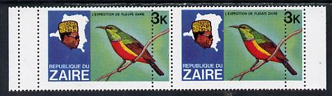 Zaire 1979 River Expedition 3k Sunbird pair with double perfs (extra row of vert perfs 7mm away, extra horiz perfs are virtually coincidental) unmounted mint (as SG 953)
