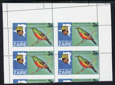 Zaire 1979 River Expedition 3k Sunbird marginal block of 4 with misplaced perfs plus additional strike of perfs in margin unmounted mint (as SG 953)