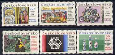 Czechoslovakia 1967 Expo 67 Worlds Fair set of 6 unmounted mint, SG 1645-50