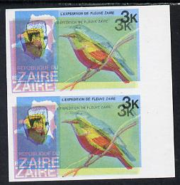 Zaire 1979 River Expedition 3k Sunbird imperf proof pair with superb misplaced colours - yellow by 2mm and red by 3mm (as SG 953) some creasing unmounted mint