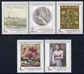 Czechoslovakia 1981 Art (15th issue) set of 5 unmounted mint, SG 2601-05