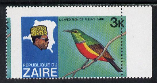 Zaire 1979 River Expedition 3k Sunbird with vert perfs misplaced by 4mm unmounted mint, as SG 953