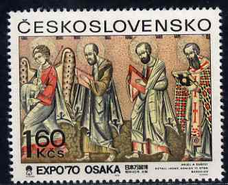 Czechoslovakia 1970 Angels & Saints  1k60 (from Expo 70 set) unmounted mint, SG 1880