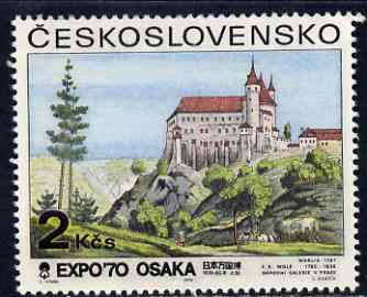 Czechoslovakia 1970 Orlik Castle 2k (from Expo 70 set) unmounted mint, SG 1881