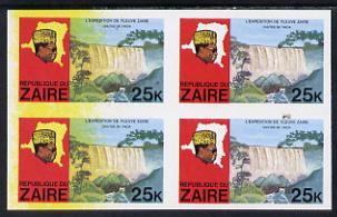 Zaire 1979 River Expedition 25k Inzia Falls imperf block of 4, l/hand stamps with superb yellow wash - caused by 'scumming' unmounted mint (as SG 958). NOTE - this item has been selected for a special offer with the price significantly reduced