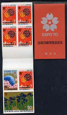 Booklet - Japan 1970 Expo