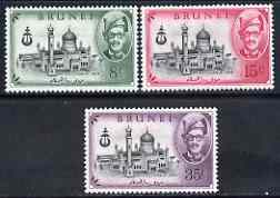 Brunei 1958 Mosque set of 3 unmounted mint, SG 114-15