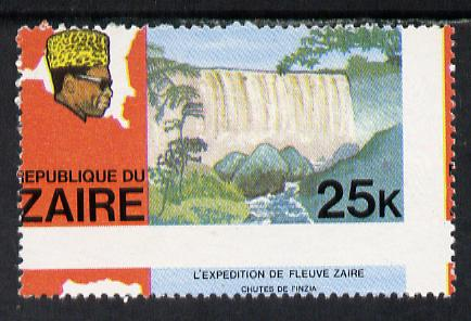 Zaire 1979 River Expedition 25k Inzia Falls with horiz perfs dropped 4mm unmounted mint (as SG 958)*
