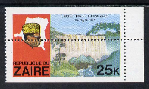 Zaire 1979 River Expedition 25k Inzia Falls with superb 13mm drop of horiz perfs - divided along margins so stamp is halved unmounted mint (as SG 958)*